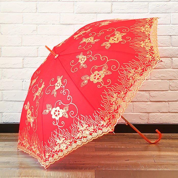 5Cgo【樂趣購】574423684943 婚禮結婚訂婚婚慶用品新娘紅色雨傘婚禮出嫁接親長柄防曬太陽傘創意蕾絲遮陽傘雨傘