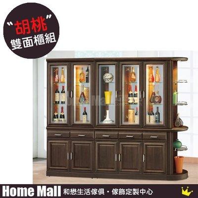 HOME MALL~丹尼胡桃7.7尺雙面櫃組 $27000 (雙北市免運費)6B