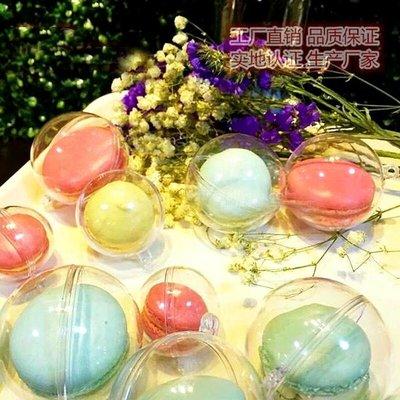會場布置【10cm透明裝飾圓球】透明塑膠球/透明球/塑膠球/裝飾球/聖誕球/透明空心球/婚禮小物/會場佈置/扭蛋