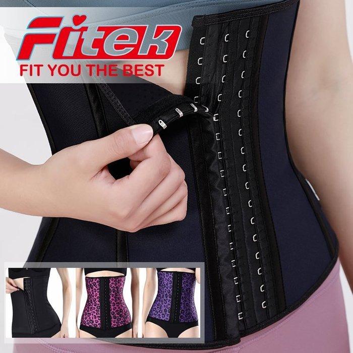 【Fitek健身網】現貨供應-專業健身運動馬甲束腰帶塑腰瘦腰神器塑身衣護腰帶腰封塑形產後收腹燃脂