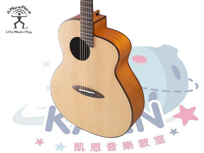 『凱恩音樂教室』公司貨免運優惠 aNueNue L10E 41吋 有EQ 西加雲杉木 面單 木吉他 L10E