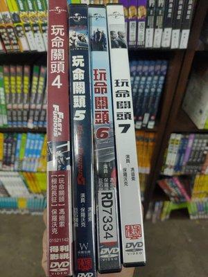 《玩命關頭 (4-7合售)》正版DVD ‖馮迪索 保羅沃克 巨石強森【超級賣二手書】