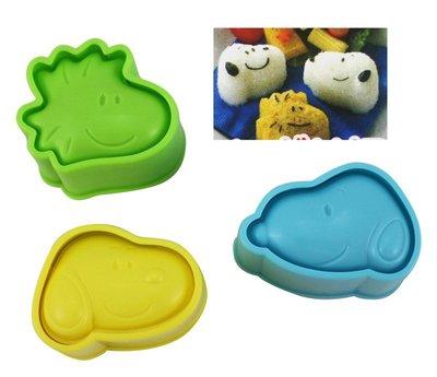 【卡漫迷】 Snoopy 食材 模型 3入 ㊣版 史努比 史奴比 糊塗塔克 模具 壓模器 模形 米飯 飯糰 造型 日本製