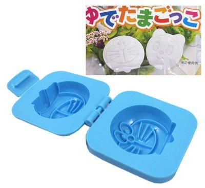 【卡漫迷】 哆拉A夢 蛋 模型 ㊣版 日本製 Doraemon 模具 食材 水煮蛋 壓模器 模形 造型 壓模 便當