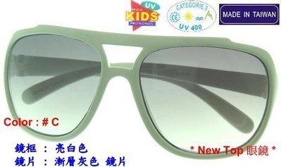 拼買氣_一元起標_兒童_小朋友專用_覆古方型飛行員款式防風太陽眼鏡_UV-400 鏡片_台灣製(3色)_K-69