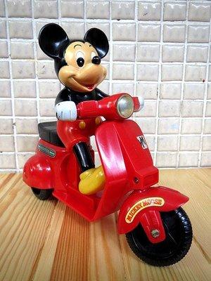 【 金王記拍寶網 】Z022   1982年 日本製 迪士尼米奇騎紅色偉士牌一台 (正老品) 古董級 罕見稀少珍貴