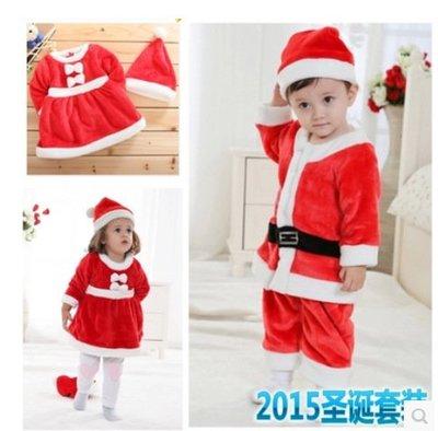 聖誕服裝新款兒童聖誕節演出表演服裝萬聖節兒童男女童裝批發-(141.8)