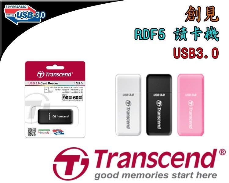 Feng3C→含運開發票[創見Transcend RDF5 USB 3.0多功能讀卡機] 黑/白/粉 相容usb2.0
