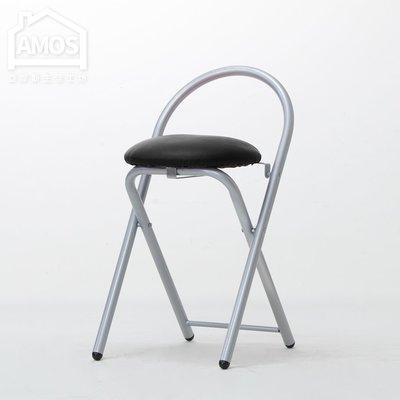 【YAW009】歐式簡約鐵腳摺疊椅 A...