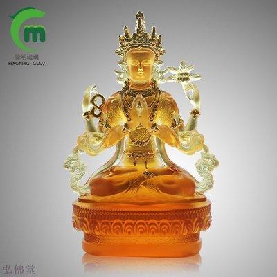 古法琉璃工藝品寺院供佛個人佛堂擺件密宗佛像鎏金四臂觀音菩薩像 A3275