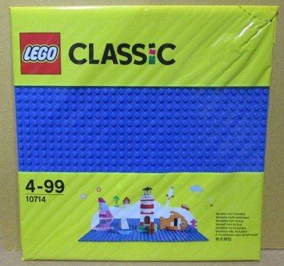 (STH)2018年  LEGO  樂高 底板 10714-藍色