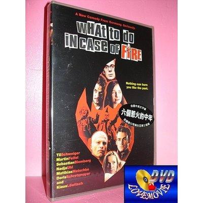 絕版片:三區正版【老鳥出招/六個惹火的中年What To Do In Case of Fire(2001】DVD全新未拆