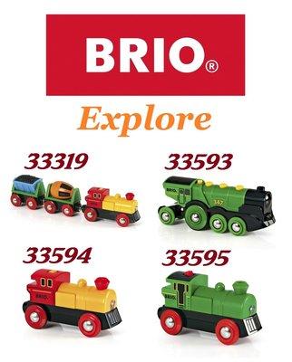 瑞典 BRIO 木製玩具 EXPLORE系列 (1)