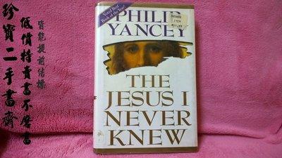 【珍寶二手書齋B12】The Jesus I Never Knew: Participant's Guide