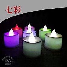 LED 電子蠟燭 七彩 蠟燭燈 內附電池 環保 造型燈 裝飾燈 小夜燈 求婚 告白 婚禮 浪漫 現貨(22-264)