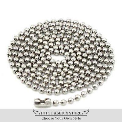 鈦鋼珠鍊 不鏽鋼珠鍊 配鍊 男性項鍊 軍牌配鍊 珠鏈 不鏽鋼鍊 項鍊 全長 55cm 不退色