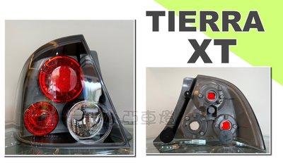 小亞車燈※全新 福特 TIERRA XT 尾燈 後燈 一顆850元 RS LS可裝(用原車線組)