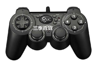 三季北通蝙蝠BTP-2126 USB雙震動有線搖桿 電腦遊戲手柄 實況NBA 線上遊戲 遊戲裝備❖814