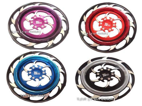 LFM【X Pro TEAM】炫風飛旋水鑽風扇外蓋附超亮SMD光圈燈組~RX/RX110/RS/RSZ/CUXI/JR/RSzero