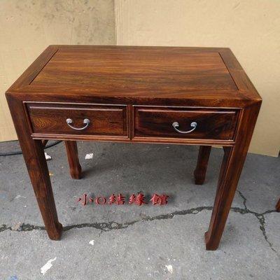 小o結緣館仿古傢俱.....學生書桌....