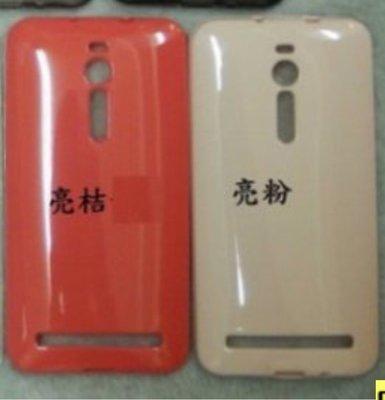 橘或粉色 專用於 華碩 Asus Zenfone 2 果凍 ZE550ML ZE551mL保護套 軟殼 (亮面果套