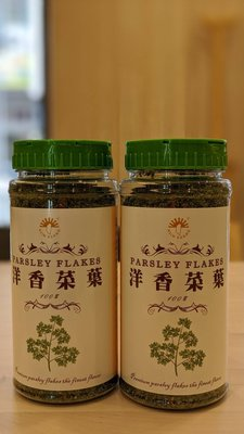 新光 辛香料 - 洋香菜葉(巴西里)-85g 穀華記食品原料
