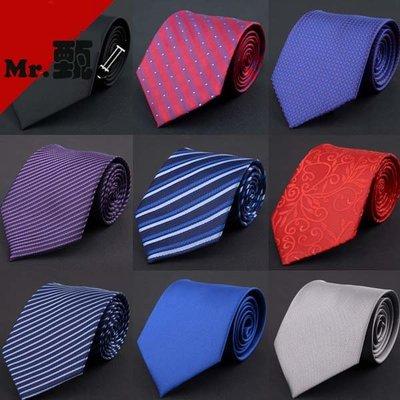 潮男時尚爆款 現貨 韓版 新品上市☞ 男士商務正裝領帶 結婚新郎領帶8cm黑色紅色藍色領帶 ☜Mr.甄