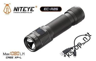 {MPower} Jetbeam Niteye EC-R26 USB 充電 CREE XP-L LED 1080 流明 LED Flashlight 電筒 - 原裝正貨
