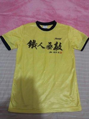 二手 娥黃色排汗T恤 尺寸: 胸圍43cm 衣長64cm 售$100(含運)