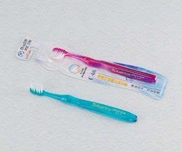 *美麗研究院*雷峰健康 兒童磨尖絲牙刷 C66*2支