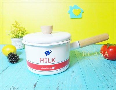 【北歐風可愛加厚琺瑯牛奶鍋14cm1.5L♡】原木把手 有漏嘴 牛奶鍋 琺瑯鍋 日本 北歐 鄉村 Zakka