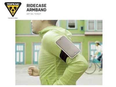 Topeak 手機手臂綁帶 慢跑手機座 三鐵 路跑 Ridecase Armband TC1027 topeak 高雄市