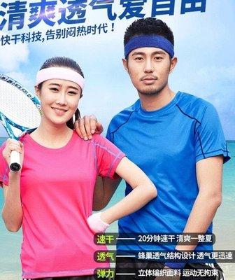 速干衣男短袖寬鬆跑步衣服 半袖女情侶裝純色體恤夏季大碼運動t恤