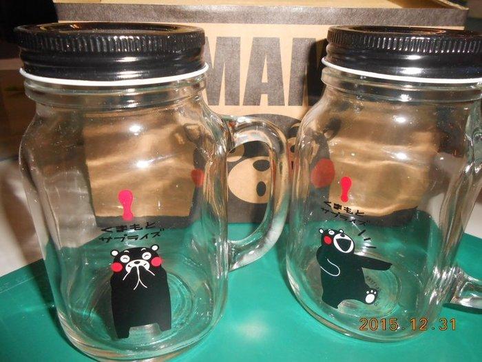 酷Ma萌》KMMGB-003KUMAMON1玻璃杯罐組 650ml 全新品【CS超聖文化2讚】