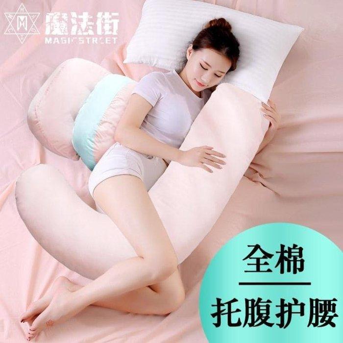 孕婦枕頭護腰側睡枕F型 側臥墊睡覺抱枕靠枕側孕托腹神器