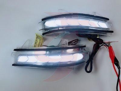 金強車業HONDA 杰德 2013 原廠部品 後視鏡流水燈 跑馬燈 方向燈 小燈 定位燈 序列式