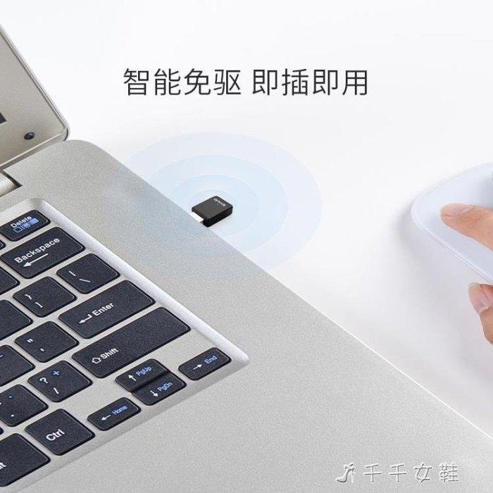 5G雙頻無線網卡 臺式機wifi接收器 筆記本電腦外置迷你免驅動USB獨立無限 【免運】