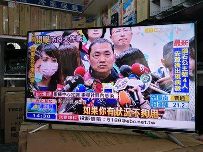 (二手電視,歡迎先來試看)BenQ 49吋液晶顯示器電視49IE6500高雄市店家