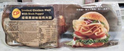 【小如的店】COSTCO好市多代購~CP卜蜂 煙燻黑胡椒雞肉火腿(500g*2入)
