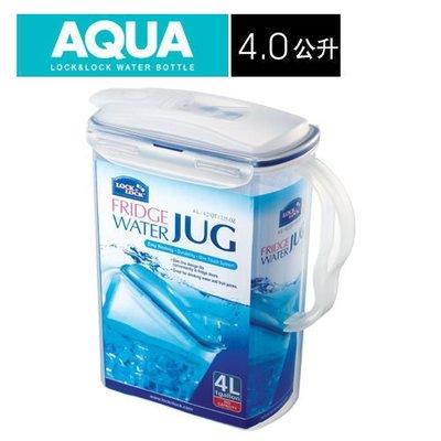 *享購天堂*AQUA LOCK&LOCK樂扣樂扣水壺HPL738 冷溫兩用壺冷水壺超大容量 營業用 -4L