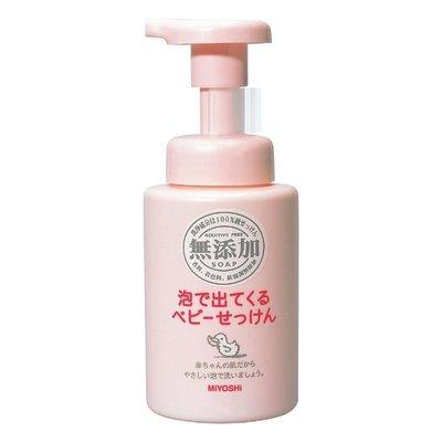 【小糖雜貨舖】日本 MIYOSHI 無添加 嬰兒 沐浴乳 250ml