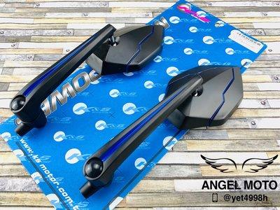 ANGEL KISS 黑潮線條系列 後視鏡 後照鏡 車鏡 適用 勁戰 三代 四代 五代 SMAX FORCE 藍