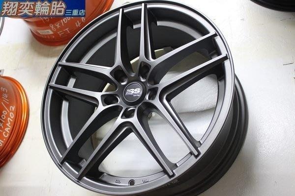 類 ENKEI SC37 17吋鋁圈 白 黑 灰 銀 回饋車友特價優惠 配SF5000 215/45/17 19000