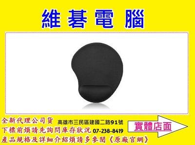 【高雄維碁電腦】透氣鼠飆墊 (MA-12) 護腕鼠墊 黑色