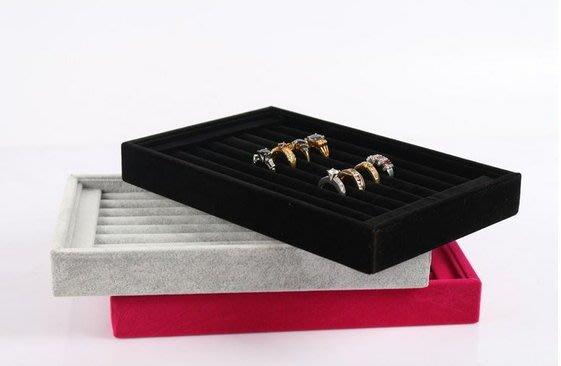 黑絨戒指展示托盤 戒指盤 飾品展示 首飾展示架 展示盒 耳環 項鍊 首飾 送禮 生日禮 法國絨 收納 盒 禮盒