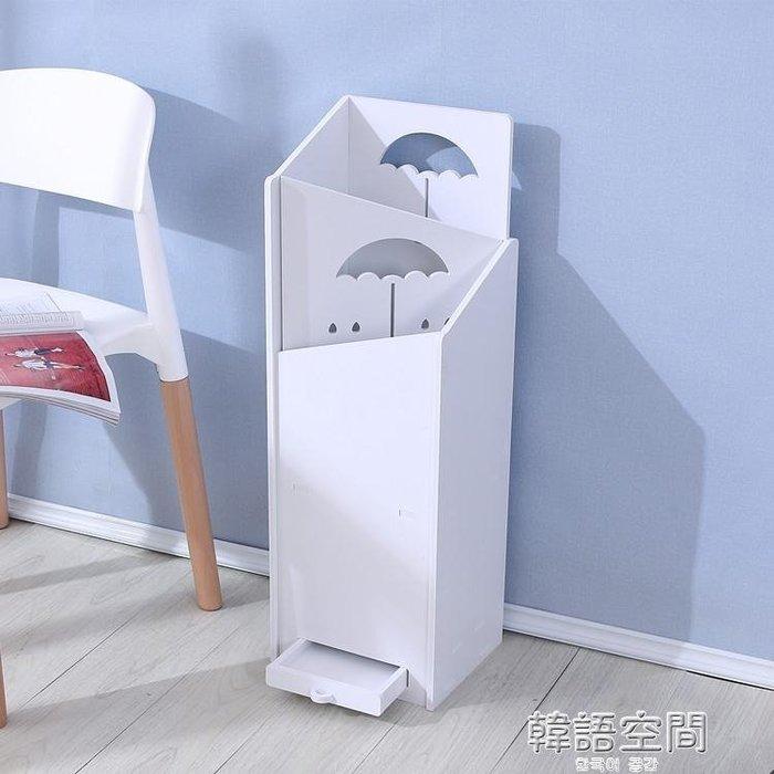 雨傘架放置架家用辦公長短柄雨傘收納架桶置物架子折傘架壁掛落地 【極有家創意生活館】