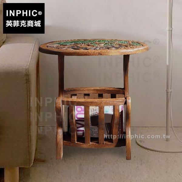 INPHIC-茶几雕刻東南亞角几邊几傢俱木質可儲物泰式_FMG3