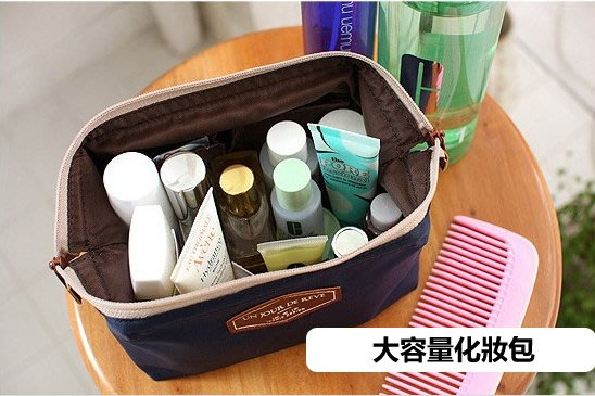 H52 多功能鋼架化妝包 手拿化妝包 化妝袋 大容量化妝袋 旅行收納袋 旅行化妝袋 手機收納包 雜物收納包