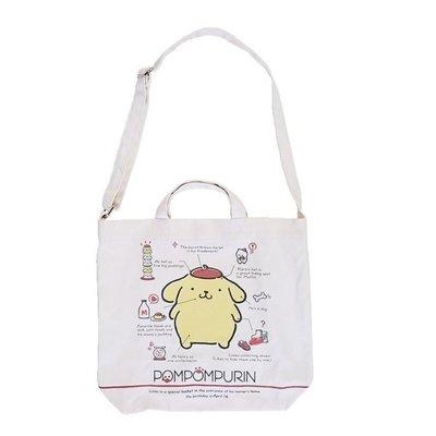 41+ 現貨不必等 Y拍最低價 日本正版 布丁狗 富貴 米白色 帆布兩用 肩背包 側背包 小日尼三