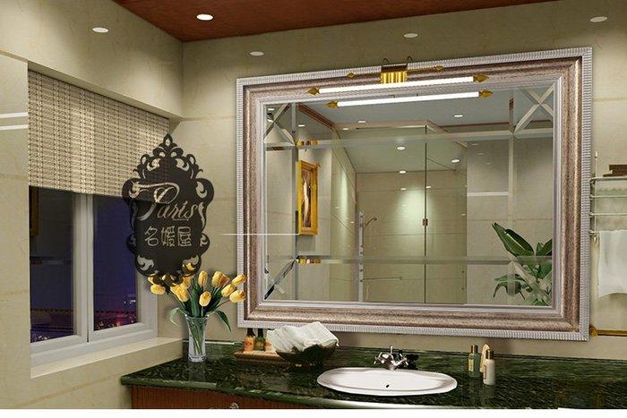 歐式 埃及風奢華 美式鄉村簡約風 浴室鏡 穿衣鏡 全身鏡 玄關鏡 化妝鏡
